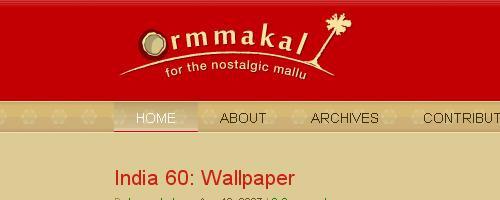 Ormmakal