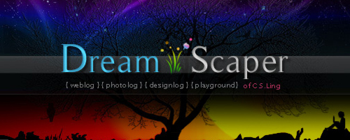 dream scaper