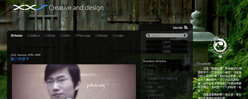 Creative and Design
