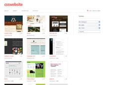 csswebsite