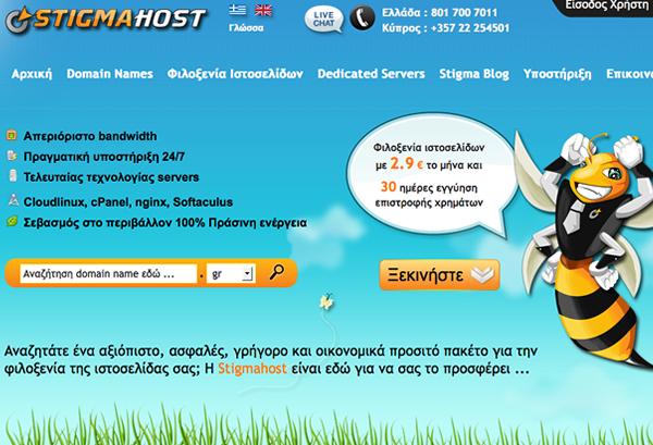 StigmaHost.com