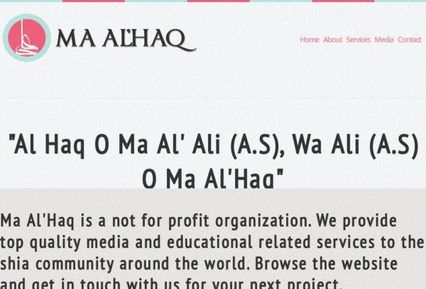 Ma Al Haq