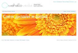 Mahallo Media
