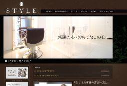 Hairsalon [STYLE-Chigasaki]