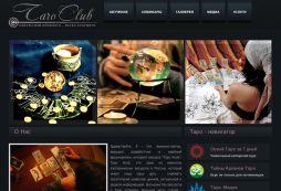 Taro-Club